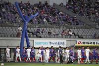 FC東京、9月は5000人で 都の感染状況など踏まえ