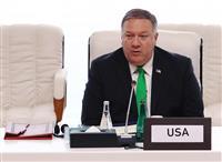 アフガン政府とタリバンが初の和平協議 米国務長官も参加