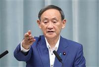 【花田紀凱の週刊誌ウオッチング】〈788〉早くも「菅首相」に集中砲火