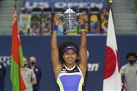 【全米オープンテニス】大坂、逆転で2度目の優勝 4大大会V3