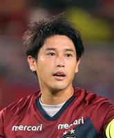 元鹿島の内田、U-19のコーチに 今後も若年層強化に参加