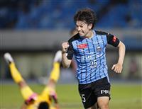 川崎、5ゴールで4連勝 J1、カズは出番なし