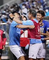 横浜FCの瀬沼の今季初ゴールは決勝弾、初ベンチのカズに「感謝したい」