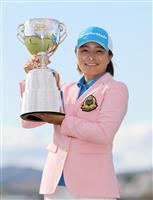 永峰、国内メジャー初制覇 「若手に負けたくない」7年目の25歳、意地見せた 日本女子プ…
