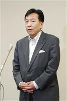 野党、対決姿勢強める 桜問題、河井前法相事件など追及