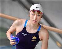 池江、学生選手権出場へ 10月1日の50メートル自由形