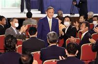 【総裁選ドキュメント】韓国メディア 首脳会談、徴用工問題を注視