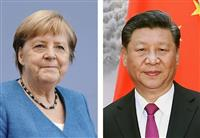 EU、中国と首脳会談 投資協定で年内締結目標を確認