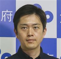 維新・吉村副代表「国と連携し、大阪の成長を」自民党総裁選