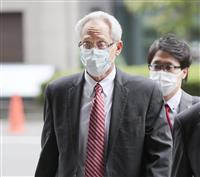 ケリー被告の初公判始まる ゴーン被告の報酬過少記載事件