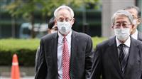 ケリー被告、無罪主張 ゴーン被告の報酬過少記載事件