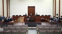 「主役」逃亡で公判延期も…ケリー被告、入念に準備