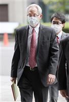 【ケリー被告初公判詳報】(3)報酬隠し、7通り検討 UAEに迂回画策