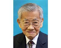 杉村隆氏が死去 がん治療の進歩に尽くす