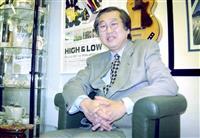 岸部四郎さん死去 ザ・タイガース、俳優、司会者などで活躍