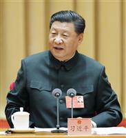 中国、菅氏の「反中包囲網」否定を好感…米ミサイルの配備警戒