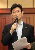西村経済再生担当相は再任