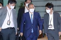菅内閣、陣容固まる 官房・加藤氏 行革・河野氏 防衛・岸氏