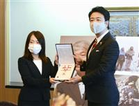 福岡市、中村医師に名誉市民贈呈 長女・秋子さんら出席
