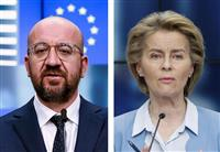 EU、中国に投資協定での「対等な関係要求」