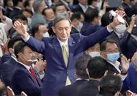 菅新総裁誕生を米主要紙も一斉報道 外交手腕の不安指摘も
