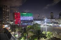 UAEとバーレーン、イスラエルとの国交正常化文書署名へ