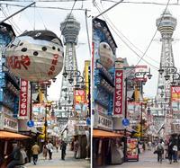 大阪・新世界の「づぼらや」100年の歴史に幕