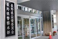八ケ岳連峰・赤岳で横浜の71歳女性転落…死亡を確認