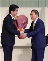 【社説検証】自民党総裁選 産経「拉致解決へ熱意を」