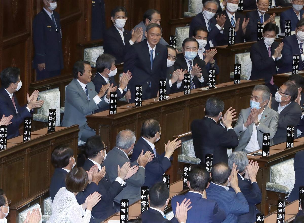 【菅内閣発足】経済分野はコロナ対策の継続性を重視