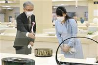 眞子さま 8カ月ぶり公の場に 日本伝統工芸展ご鑑賞