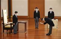 皇居で首相の親任式 陛下のご即位後初