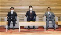 安倍内閣が総辞職 歴代最長政権に幕