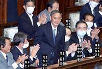 参院本会議でも菅氏を第99代首相に選出