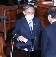 菅氏、314票を獲得 小泉氏に1票