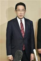 岸田氏「一致結束で政権支える」