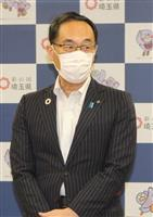 「早急に経済対策を」 首相選出で埼玉知事