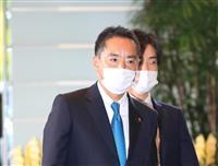 東京選出の井上万博相「大阪には友人もいる」
