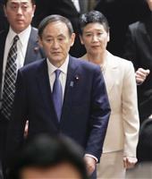 表舞台避け「内助の功」 菅首相支える真理子夫人