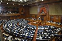 菅首相、自公議席超え得票 共・国・社は立民の枝野氏