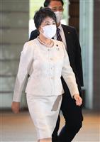 【閣僚の横顔】上川法相 決断力評価で3度目の登板