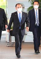 【閣僚の横顔】坂本1億総活躍担当相 三国志を愛読、心構えは「忍」の一字