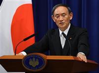 菅首相が会見「最優先はコロナ対策」