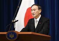 菅首相「中露と安定的な関係」
