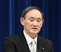菅首相「国民のために働く内閣」