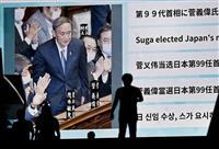 「小池知事と連携を」…菅内閣に都民要望