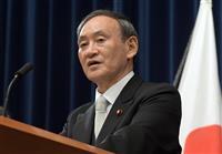 【菅首相会見全文】(4)「1年以内に衆院解散・総選挙がある」