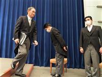 【菅首相会見全文】(5)完 横田滋さん死去「めぐみさんに会わせることできず、申し訳ない…