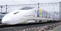 九州新幹線でウッディと一緒 「トイ・ストーリー」発車