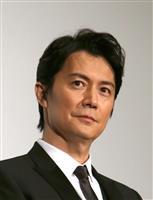 福山雅治さん「被爆樹木」で平和発信 ラジオ、SNS使い 長崎